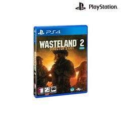 [PS4] 웨이스트랜드2(WASTELAND2) 디렉터즈 컷