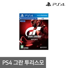 [PS4] 그란 투리스모(Gran Turismo Sport KR Ver)