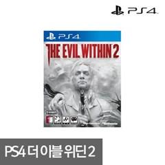[PS4] 더 이블위딘2 (The Evil Within 2 EN/TC/KR Ver)