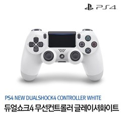 [PS4] 신형 DUALSHOCK4 무선 컨트롤러 (글레이셔 화이트)
