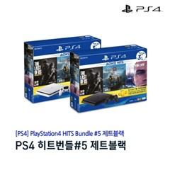 [PS4] PlayStation4 HITS Bundle5 제트블랙 1TB/히트번들