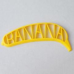 레이카 바나나 커터기