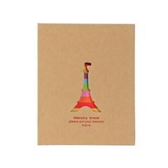 레인보우 에펠탑 포토앨범(3x5)(50매) / 사진첩