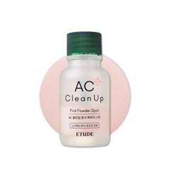 [에뛰드] AC 클린업 핑크 파우더 스팟