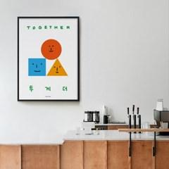 투게더 M 유니크 인테리어 디자인 포스터 가족 친구