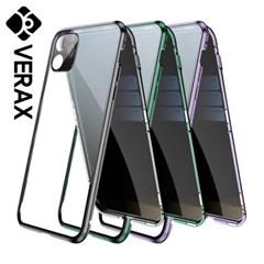 아이폰11프로 안티블루 마그네틱 메탈 케이스 P496-1_(2487260)