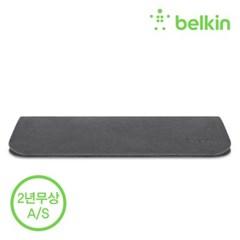 [벨킨] 애플 펜슬 케이스 F8W792bt / 아이패드