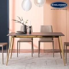 잉글랜더 리우 그레이 통세라믹 4인용 식탁(의자 미포함)