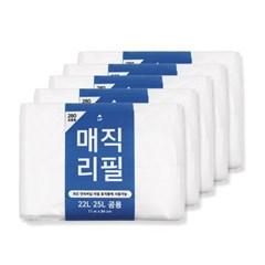 센스큐 매직리필 280 5매입 22L 25L 27L 호환 리필 비닐봉투