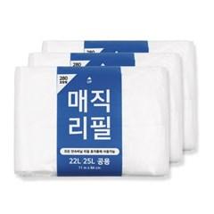 센스큐 매직리필 280 3매입 22L 25L 27L 호환 리필 비닐봉투