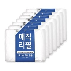 센스큐 매직리필 250 7매입 14L 16L 21L 25L 호환 리필 비닐봉투
