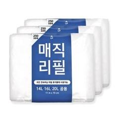 센스큐 매직리필 250 3매입 14L 16L 21L 25L 호환 리필 비닐봉투