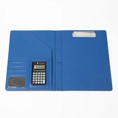 에쉬 클립 서류판(블루) / 계산기내장 레포트화일