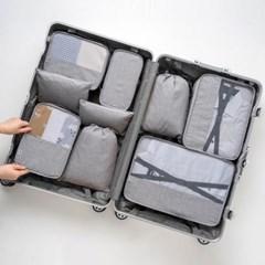[인트래블] 옥스포드 여행용 파우치 9종 풀세트 NO.1615_(824607)