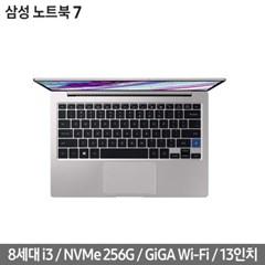 삼성노트북7 NT730XBV-A38A