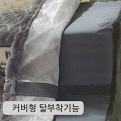 (국산) 컴패니언 퀼팅스텝-계단 탈부착(B형) 그레이 - pt