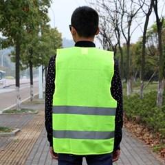 형광 작업복(그린)/안전복 교통조끼 형광조끼 신호복