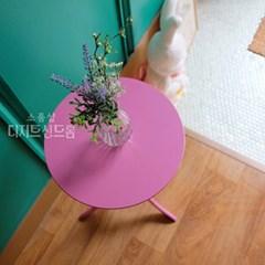 레트로 핑크 사이드 테이블