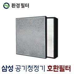 삼성 AX90N7580WFD필터 CFX-C100D 프리미엄 플러스_(1042637)