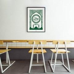 할랄 식당 M 유니크 인테리어 디자인 포스터