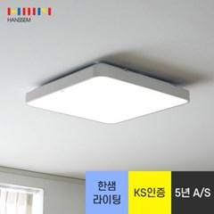 [한샘] 뉴 브릭스 LED 방등(DIY)_(1506598)