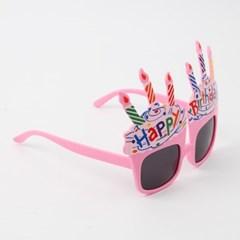 생일 파티안경 / 생일축하 케이크안경