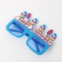 생일 파티안경 / 이벤트 파티소품 아이스크림안경