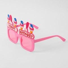 생일 파티안경 / 생일축하 아이스크림안경