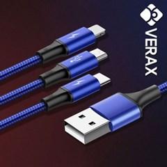 5핀 8핀 C타입 메탈 라인 고속 충전 USB 케이블 C004_(2505042)
