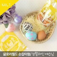 글로리월드 부활절 비닐쇼핑백 2구(20매)-부활하신 예수님_(노랑)