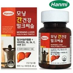 [한미] 모닝 간건강 밀크씨슬 60캡슐 X 3박스 (6개월분)