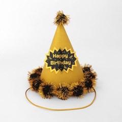 트윙클 생일 꼬깔모자/ 파티용 생일모자