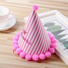 프린세스 파티용 꼬깔모자(핑크)/ 이벤트 파티용모자