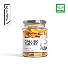 착한습관 유기농 바나나칩 130g