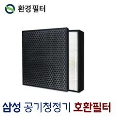 삼성공기청정기 AX40K3021UWD필터 CFX-B100D 슈퍼헤파_(1042729)