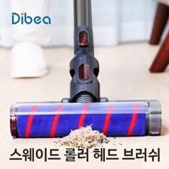 디베아 차이슨 무선 청소기