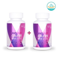 팻아웃 콜레우스 1+1 다이어트보조제