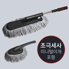 불스원 퍼스트클래스 2in1 초극세사 먼지털이개_(2551139)