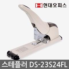 대용량 스테플러 DS-23S24FL 210매 호치케스/스템플러_(991452)