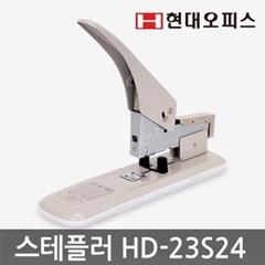 대용량 스테플러 HD-23S24 210매 호치케스/스템플러_(991451)