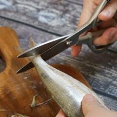 [글로벌나이프] GKS-210 Kitchen Shears, 210mm (키친 가위)