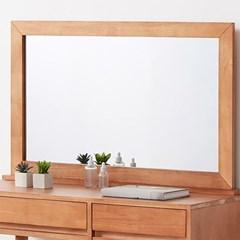 미네뜨 원목 일자형 거울