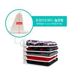위즈홈 옷정리 트레이 (높은형)20p+폴더1개