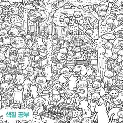 그릉그릉그릉 고양이 취미책