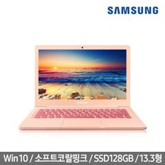 삼성노트북 Flash NT530XBB-K24CS 소프트코랄