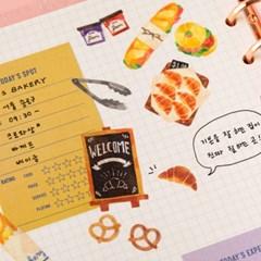[MINDWAVE] Weekend sticker_간식