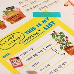 [MINDWAVE] Weekend sticker_플라워