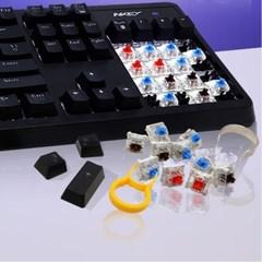 스카이디지탈 축교환 기계식 키보드 NKEY Z1 LED
