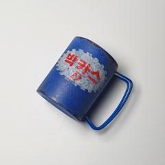[딥코발트] 박카스 머그컵 M