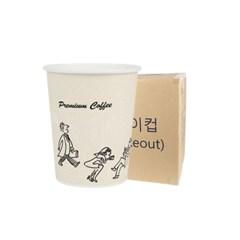카페거리 종이컵 8온스 1000입